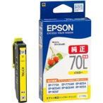 EPSON(エプソン) 【純正インク】 インクカートリッジ ICY70L イエロー増量 カラリオプリンター用  【メール便対応可】【Paid(請求書後払い)可】