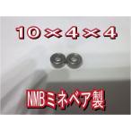 [2個] [NMB(ミネベア)製] 外径10、内径4、幅4mm ダイワ シマノ  ベアリングDDL-1040zz SMR104ZZ WBC4-10ZZ アブ スプール 6500