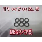 [6個] [NMB(ミネベア)製] 外径11、内径7、幅2.5mm ダイワ シマノ スプール 受け ベアリングDDL-1170