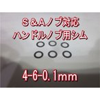 [Sノブ用][6枚]4-6-0.1mmハンドルノブ用シム [POM製] 香川塩ビ工業 アブ/ダイワ/シマノ 汎用4mmタイプ