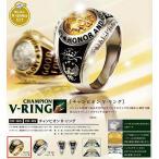 チャンピオン Vリング 金  CR-10G