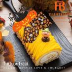 ショッピングハロウィン ハロウィン プレゼント ロールケーキ マジックパンプキンロール スイーツ お菓子 ギフト お取り寄せ ケーキ 送料無料