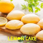 お中元 ギフト スイーツ レモンケーキ6個入 焼き菓子  お取り寄せ お祝 プレゼント 手土産