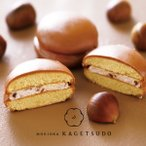 敬老の日 ギフト 八幡平の樹氷チョコマロン6個入 ギフト スイーツ 焼き菓子 栗 マシュマロクッキーサンド