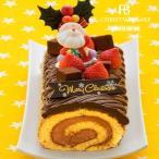 クリスマスケーキ 2017 送料無料 ノエル生しょこらモンブラン ロールケーキ ギフト プレゼント ノエル チョコレートケーキ