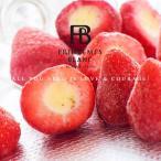 まるごと苺 アイス スイーツギフト 練乳いちごアイス20個入 送料無料 コレクト・同梱不可