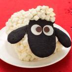 ホワイトデー Whiteday スイーツトギフト 送料無料 ひつじのショーンケーキ お誕生日 ケーキ プレゼント キャラクターケーキ デコレーション スイーツ
