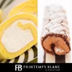 母の日 2021 豆乳ロール&ショコラキャンディロール 送料無料  チョコ  お取り寄せ お祝 プレゼント お菓子 スイーツ 手土産 ギフト ロールケーキ