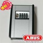 キーボックス カードとカギの預かり箱 カードも入る大容量 面付 ab-kg-b