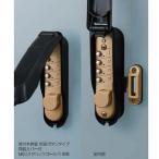 キーレックス047 面付本締錠 補助錠 両面ボタンタイプ 両面カバー付 047-04744C