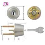 GOAL 鍵 交換 取替用 V-TX 11シル 扉厚40〜43mm (ディンプルキー) テール刻印40