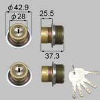 TOSTEM トステム アスティ 玄関ドア 鍵(カギ) 交換 取替え用シリンダー JNシリンダー(MIWA KABA) 2個同一キー仕様 刻印: QDC-17 QDC-151 QDC-19