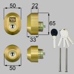 【トステム】  BFフォルマ ユーシンショウワ 交換用 SHOWA Wシリンダー 2個同一 刻印: QDD835 ・ QDC18 ・ QDC19 ゴールド色 【送料無料】