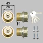 TOSTEM【トステム】  MIWA交換用 URシリンダーセット 2個同一 刻印: ありません ・ LE-14 ・ TE-01 ゴールド色