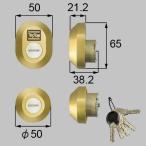 トステム DIXCEED ディクシード Z-1A1-DCTC MIWA交換用 DNシリンダー (PSシリンダー)  2個同一 刻印:QDK668・QDK752・QDK668 グレイスゴールド【送料無料】