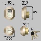 トステム DIXCEED ディクシード Z-1A2-DCTC MIWA交換用 DNシリンダー (PSシリンダー)  2個同一 刻印:QDK668・QDK752・QDK668 シャイングレー【送料無料】