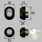 TOSTEM トステム FORMAEX フォルマEX D3XZ1901 MIWA交換用 URシリンダー  2個同一 刻印:QDD835・QDC18・QDC19 ブラック【送料無料】