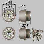 トステム MADERARD マデラード  DCZZ1004 MIWA交換用 JNシリンダー (MIWA KABA) 2個同一 刻印:QDD835・QDC18・QDC19 シャイングレー 【送料無料】