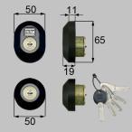 トステム MADERARDEX マデラードEX D3XZ3001 MIWA交換用 DNシリンダー (PSシリンダー)  2個同一 刻印:QDD835・QDC18・QDC19 ブラック【送料無料】
