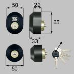 TOSTEM トステム REFORTE リフォルテ DDZZ1017 MIWA交換用 URシリンダー  2個同一 刻印:QDD835・QDC18・QDC19 ブラック【送料無料】