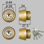 【トステム】  Regnum レグナム DCZZ1008 MIWA交換用 JNシリンダー (MIWA KABA) 2個同一 刻印:QDB850・QDB852・QDB851 ゴールド【送料無料】