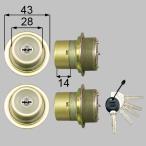 トステムセルバ[TOSTEM SELVA] MIWA URシリンダー 刻印: QDC-17・QDC-151・QDC-19 玄関 鍵交換 取替え用シリンダー 2個同一キー仕様