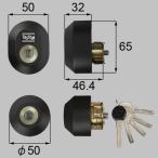 TOSTEM トステム ディクシード Z-2A3-DCTC 交換用 SHOWA Wシリンダー 2個同一 刻印:QDK668・QDK752・QDK668 ブラック 【送料無料】