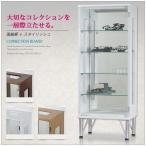 コレクションケース コレクションボード ディスプレイ 飾り棚 フィギュアラック コレクション 収納