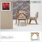 ダイニングテーブル 食卓テーブル 80cm 木製