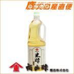福山酢  米酢 1.8Lペットボトルタイプ 九州 鹿児島 福山酢醸造