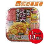 五木食品  鍋焼き えび天うどん 生めんタイプ 18個(1