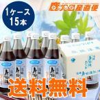 めんつゆ 唐船峡   500ml 15本 1ケース そうめんつゆ 麺つゆ 鹿児島県産 特産品