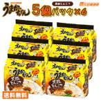 ラーメン「うまかっちゃん 鹿児島黒豚とんこつ 焦がしねぎ風味 1ケース(5個パック×6個入)」九州 ハウス食品