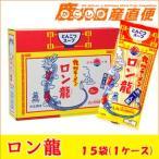 日の出製粉  九州ラーメン ロン龍 1ケース(15袋入)