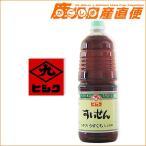 ヒシク 醤油  すいせん 1.8L うまくち  うすくちしょうゆ  九州 鹿児島 藤安醸造