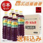 ヒシク 醤油  うすくち すいせん 1L×6本 しょうゆ 九州 鹿児島 藤安醸造