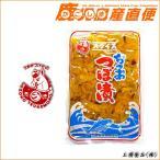 「上園食品 漬物  かつおつぼ漬 200g」 九州 鹿児島 上園食品