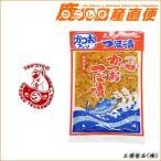 「上園食品 漬物  かつおつぼ漬 400g」 九州 鹿児島 上園食品