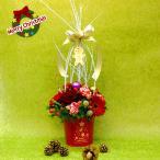 クリスマスプレゼント  聖夜のフラワーアレンジメント 生花 送料無料