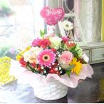 ありがとうを伝える 感謝のお花 バルーン フラワーアレンジメント