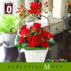 赤バラ エレガントアレンジ Mサイズ 生花 送料無料 クール代込
