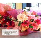 ブーケ ペアブーケ 花束 結婚祝い 生花 送料無料