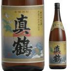 【プレミアム焼酎】 真鶴 (まなづる) 1800 ml 25度 1升 1.8 【万膳酒造 すえよし酒店 芋焼酎】