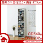 CDラック DVDラック CDストッカー ホワイト CS540-W オークス