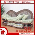 ショッピングラタン ラタン ソファ ソファー カウチソファー 幅162cm SH39cm ラタン家具 IMY500B 今枝商店