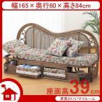 ショッピングラタン ラタン ソファ ソファー カウチソファー 幅165cm SH39cm ラタン家具 IMY513B 今枝商店