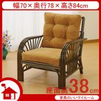 ショッピングラタン ラタン ソファ ソファー 1人掛け 籐椅子 籐の椅子 SH38cm ラタン家具 IMY631B 今枝商店