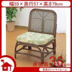 ショッピングラタン ラタン ソファ ソファー 1人掛け 籐椅子 籐の椅子 SH36cm ラタン家具 IMY706B 今枝商店