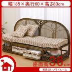 ショッピングラタン ラタン ソファ ソファー カウチソファー 幅185cm SH36cm ラタン家具 IMY714B 今枝商店