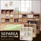 本棚 扉 扉付き本棚 ディスプレイラック セパレア SSPR-1211F 白井産業